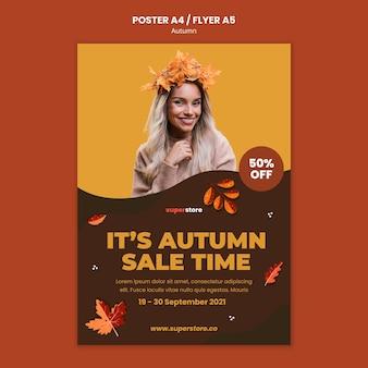 Осенняя летняя распродажа шаблон плаката