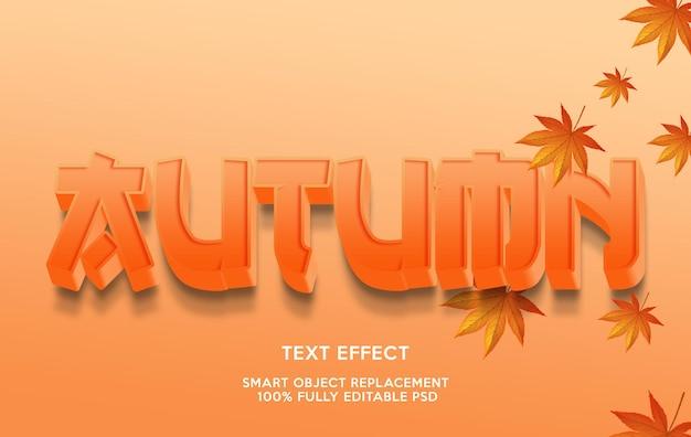 Осенний текстовый эффект шаблон