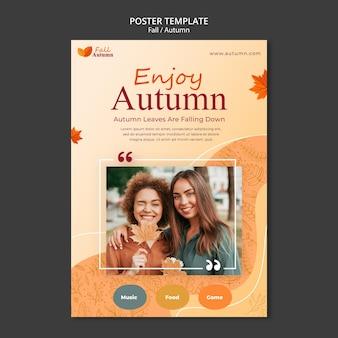 秋の縦印刷テンプレート