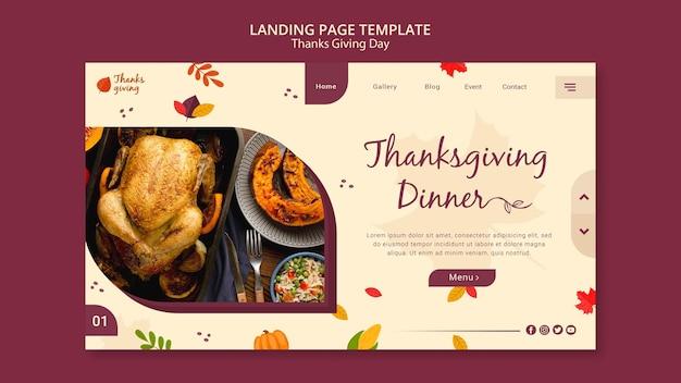 Modello web autunnale del giorno del ringraziamento