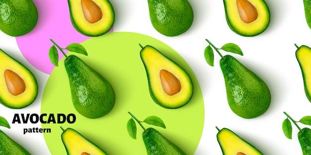 Avocado fruit seamless pattern