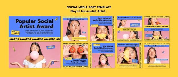 시상식 밤 소셜 미디어 게시물 템플릿