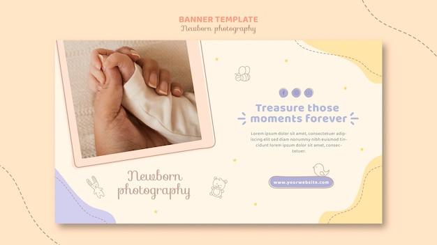 赤ちゃんと母親の手バナーテンプレート