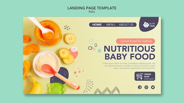 Шаблон целевой страницы детского питания
