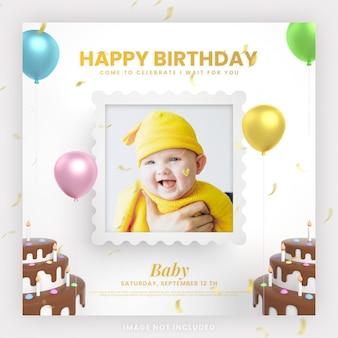 モックアップ付きのinstagramソーシャルメディア投稿テンプレートの赤ちゃんお誕生日おめでとうケーキ招待状