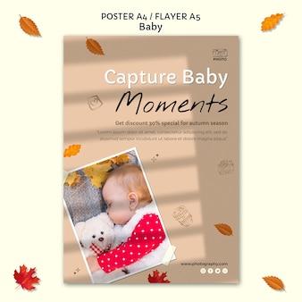 아기 사진 포스터 템플릿