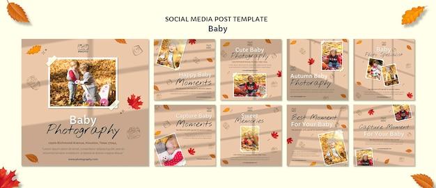 赤ちゃんの写真ソーシャルメディアの投稿