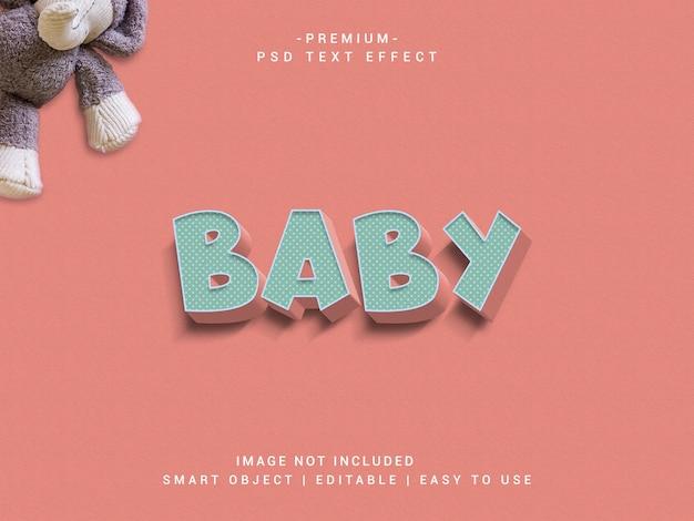 Baby premium типографский текстовый эффект