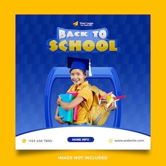 Back to school 3d social media post