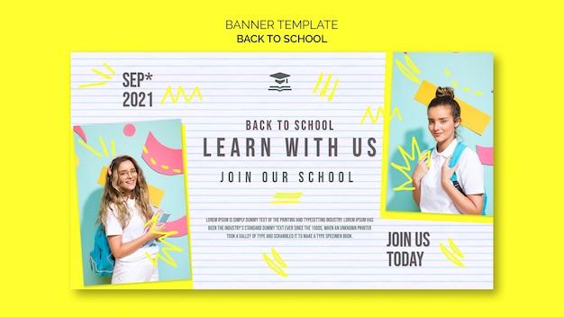 Modello di banner di ritorno a scuola