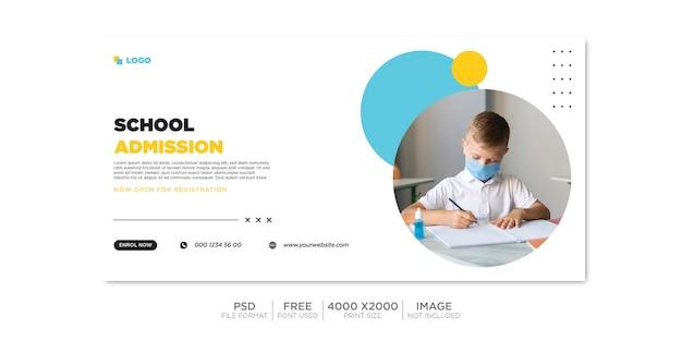 Back to school horizontal banner template. premium psd