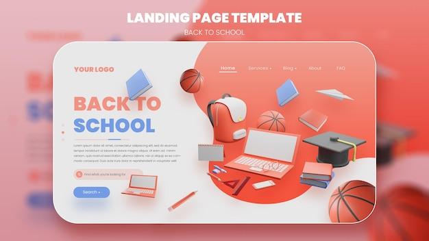 Back to school landing page premium psd