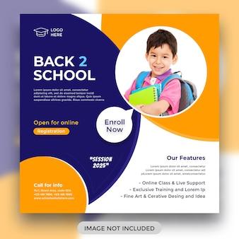 Back to school social media banner template design