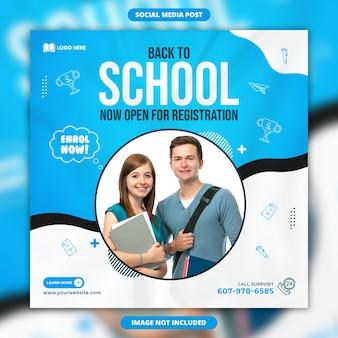 Back to school social media post banner template
