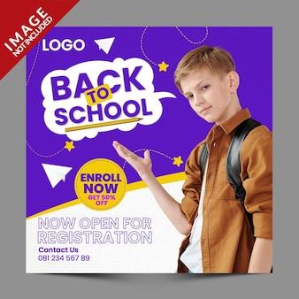 Back to school for social media post template editable premium psd
