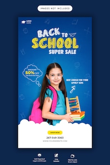 Back to school with discount offer instagram story template
