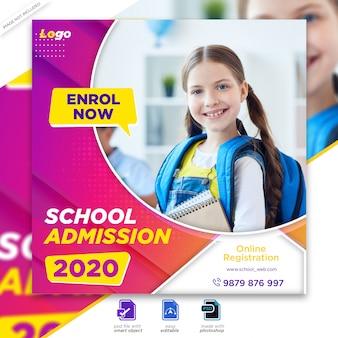 Обратно в школу, входящий в маркетинг, размещение в социальных сетях или квадратный флаер premium psd