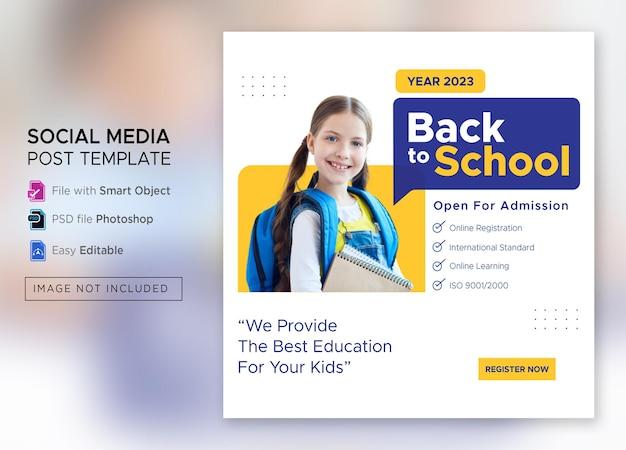 학교 입학 소셜 미디어 게시물 또는 사각형 전단지 템플릿으로 돌아가기 premium psd