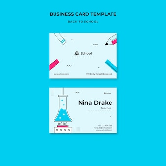 Обратно в школу шаблон визитной карточки