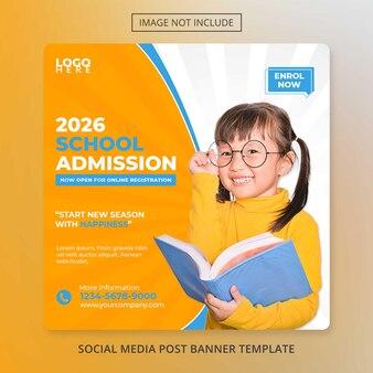 학교 교육 소셜 미디어 배너 템플릿 교육 학교 입학으로 돌아가기