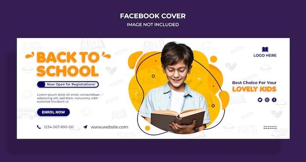 Обратно в школу обложка шкалы времени facebook и веб-шаблон