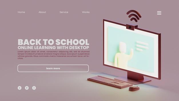 데스크톱 3d 렌더링이 포함된 학교 방문 페이지 템플릿으로 돌아가기