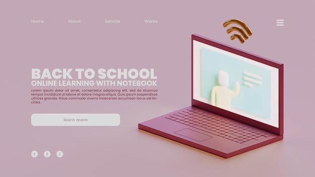 노트북 3d 렌더링이 있는 학교 방문 페이지 템플릿으로 돌아가기