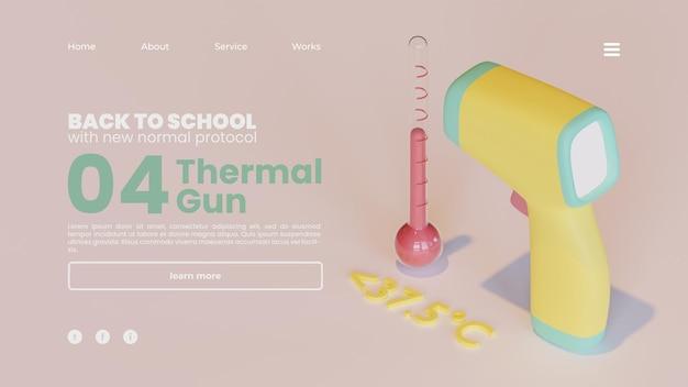 サーマルガンの3dレンダリングを使用した学校に戻るランディングページテンプレート