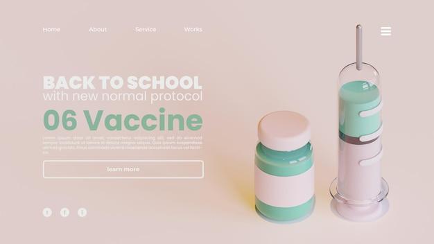 ワクチンの3dレンダリングを使用した学校のランディングページテンプレートに戻る