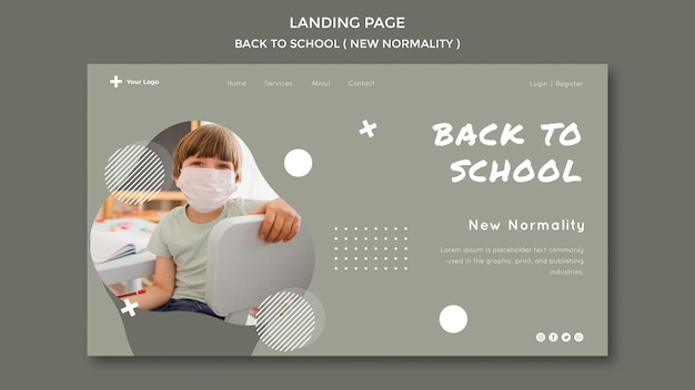学校のランディングページに戻るテンプレート