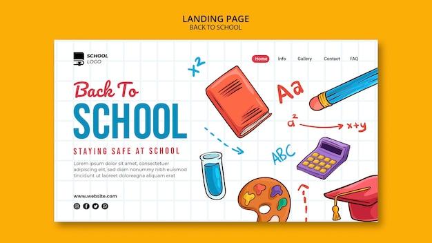 学校に戻るランディングページテンプレート 無料 Psd