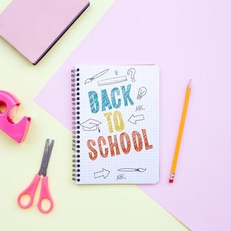 Назад к школьному макету ноутбука