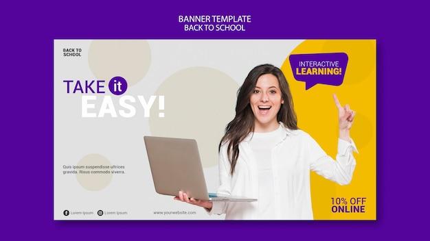 Снова в школу онлайн-баннер шаблон
