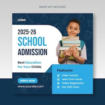 학교 또는 학교 입학 교육 소셜 미디어 게시물 또는 스콰이어 배너로 돌아가기
