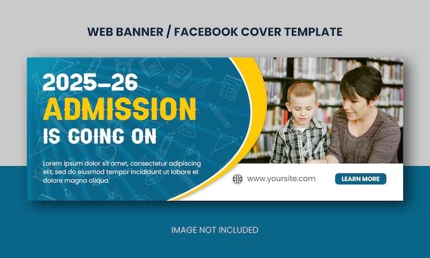 학교 또는 학교 입학 교육 웹 배너 또는 페이스 북 커버로 돌아가기
