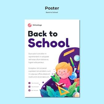 Обратно в школу шаблон плаката