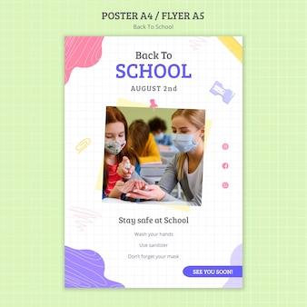 학교 인쇄 템플릿으로 돌아가기 무료 PSD 파일