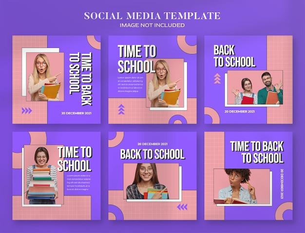 Снова в школу баннер в социальных сетях и шаблон поста в instagram с эстетическим ретро компьютерным стилем Premium Psd