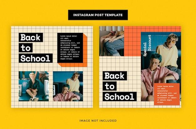 学校のソーシャルメディアに戻るinstagramの最新の投稿