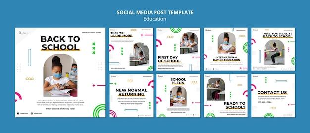 학교로 돌아 가기 소셜 미디어 게시물