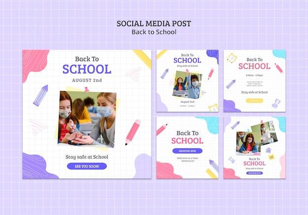 학교 소셜 미디어 게시물로 돌아가기