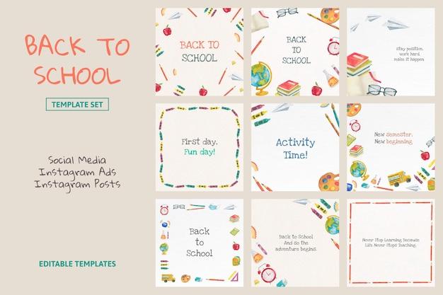 수채화 소셜 미디어 게시물에서 학교 템플릿 psd 편집 가능한 세트로 돌아가기