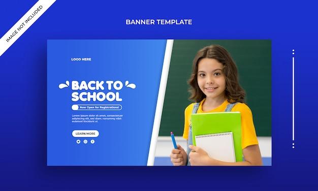 Обратно в школу шаблон веб-баннера