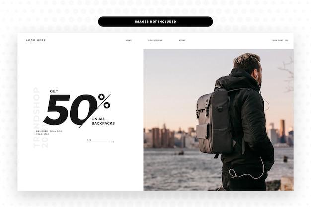 バックパック販売ウェブサイトのランディングページ