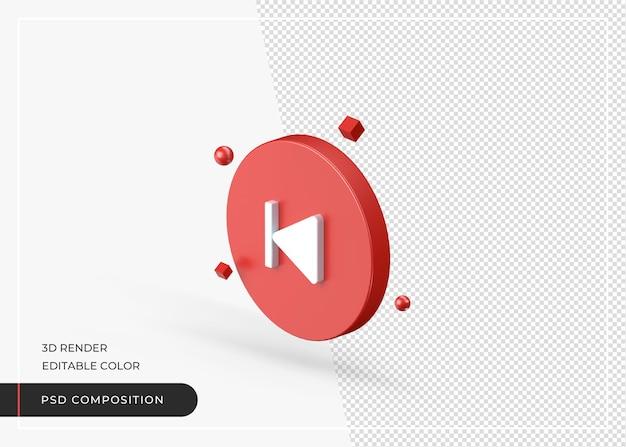 뒤로 재생 음악 3d 아이콘 현실적인 렌더링