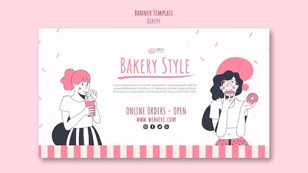 Баннер рекламного шаблона пекарни