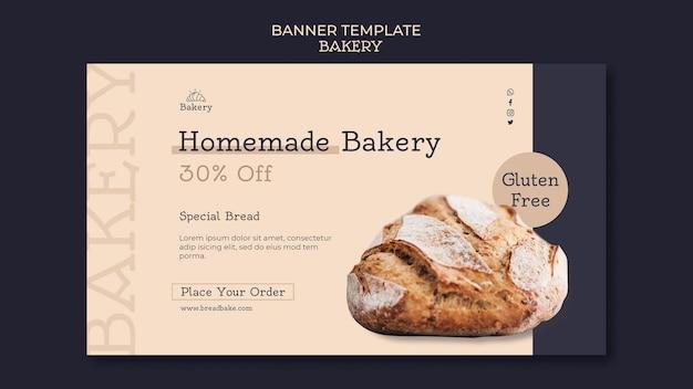 Bakery banner design template Free Psd