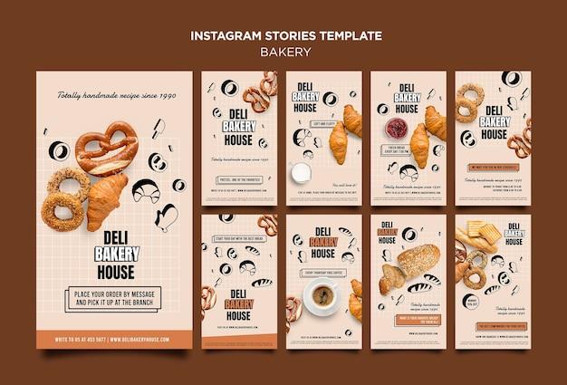 Истории хлебобулочных изделий instagram