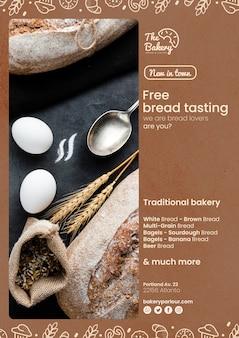 Пекарня рекламный шаблон концепции