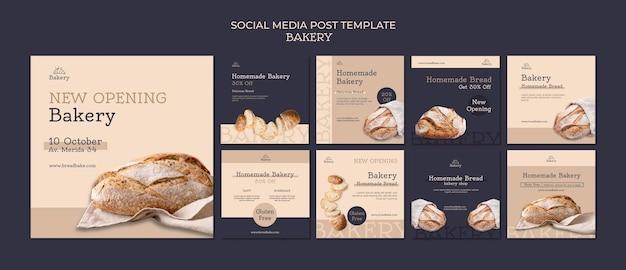 베이커리 소셜 미디어 게시물 디자인 서식 파일